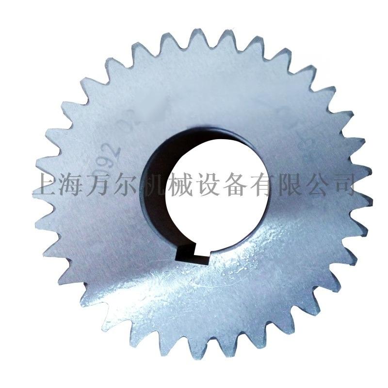 499096-161 499096-173壽力無油機齒輪組