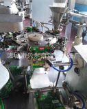 貝爾全自動真空包裝機多功能包裝機