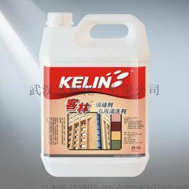 填缝剂污染  清洗剂