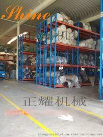 江苏重型货架  模具货架  货架定做 厂家定做 承重4吨货架