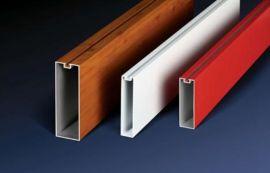 凹槽铝方通 四方管 大厅吊顶铝方管