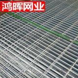 防爆焊接钢格栅板 重型平台钢格板