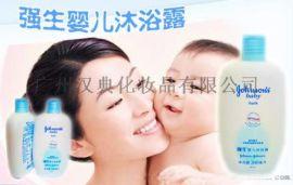 强生婴儿牛奶沐浴露1L+300ml