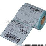上海码图可搭载印刷平台的喷码机  高速UV喷码机