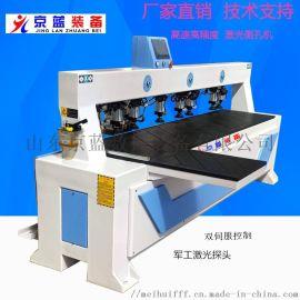京蓝数控直销激光侧孔机板式家具侧孔盲孔拉槽  设备