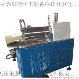 棒式研磨机 油漆涂料卧式砂磨机