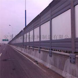 声屏障生产厂家 公路隔音墙 厂房隔音冲孔板厂家直销