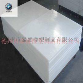 抗静电超高分子量聚乙烯板 pe板厂家热销