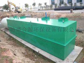盛合源大型地埋一体化污水设备 配套气浮机消毒设备