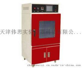 真空烤箱,无氧烤箱,氮气烤箱找伟思仪器品质有保障