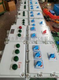 PXK-T系列正压型防爆配电柜通风型