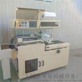 L型热收缩膜包装机 布匹包装机 L型封切机