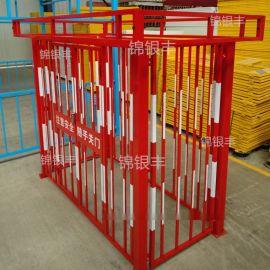 安全电箱防护围栏 工地配电箱防护河南河北现货厂家