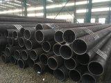热轧无缝钢管45#材质232*20厚壁无缝钢管