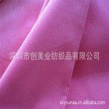 供應各種規格全棉燈芯絨布、絨布