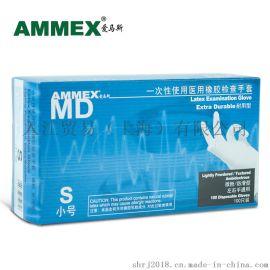AMMEX爱马斯TLCMDXi一次性乳胶手套