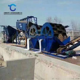 厂家专业生产定制新型双轮斗式洗砂机