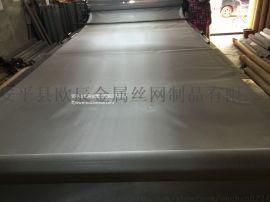 厂家直销不锈钢筛网&不锈钢过滤网