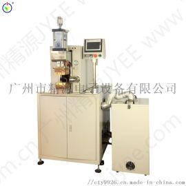 高效节能不用去漆皮永磁电机引线与铜端子焊接熔接机