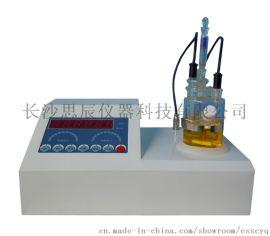 自动微量水分测定仪厂家