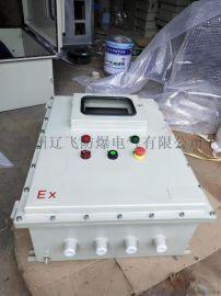 碳钢焊接防爆检修动力箱