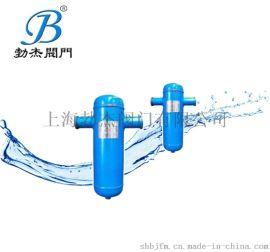上海锅炉蒸汽汽水分离器BJSVR