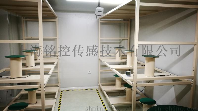 上海铭控MD-HL1803轮胎气密性试验系统
