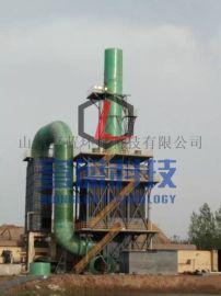 湿式静电除尘器工业锅炉湿电除雾器玻璃钢脱硫塔