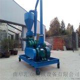 多型号移动吸粮机 提高生产效率码头倒仓吸粮机