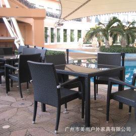 户外家具(MS-1122编藤桌椅)