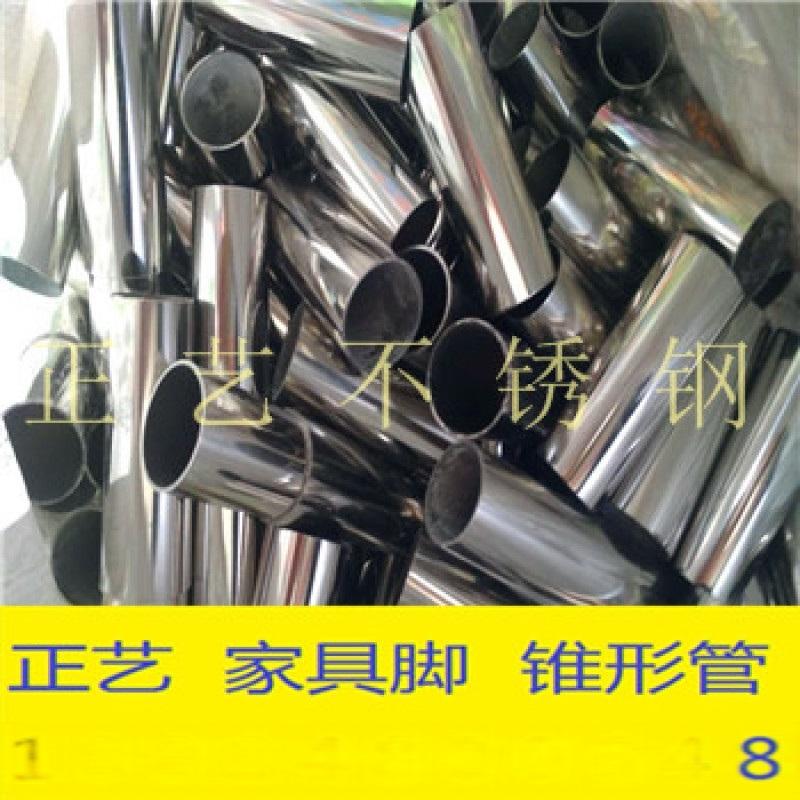 不锈钢大小头,不锈钢锥管,不锈钢圆锥管