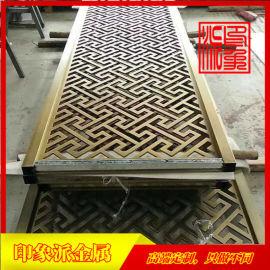 拉丝钛金不锈钢隔斷,彩色不鏽鋼屏風供应厂家