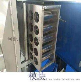低温等离子空气净化设备