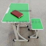 许昌课桌椅厂家/生产学生课桌 质量好