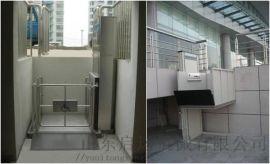 大连市启运无障碍平台启运液压电梯家用升降机