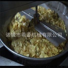小型鲜切土豆片油炸机 自动搅拌土豆片油炸机客户现场