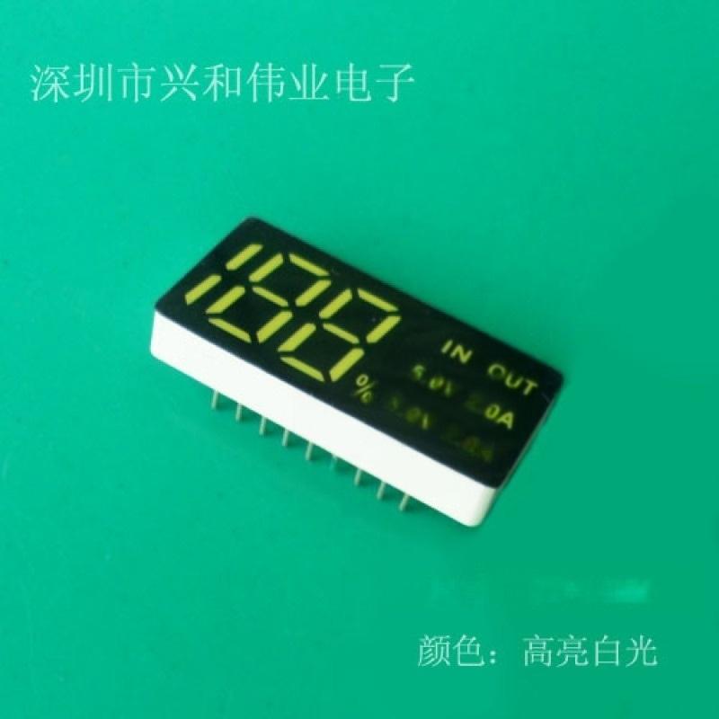 數碼管彩屏,LED數碼管廠家,數碼管