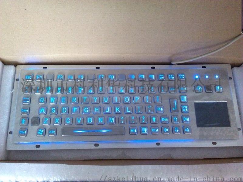 科利華背光金屬鍵盤K-287B