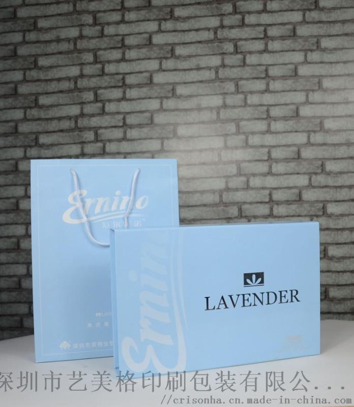 礼品手提袋 化妆品套装礼盒