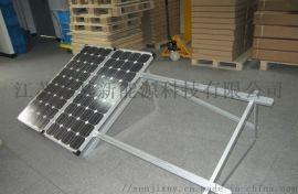 太阳能光伏支架铝合金导轨