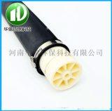 微孔管式曝气器 管式曝气器 可提升曝气器 欢迎定制