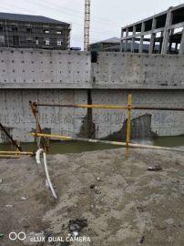 拉萨污水池伸缩缝补漏