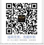北京賽車PK10培訓信譽平臺薇319592228