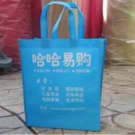 厂家直销服装广告无纺布袋现货手提袋订制可印logo
