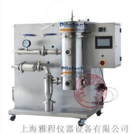实验室喷雾冷冻干燥机(YC-3000)