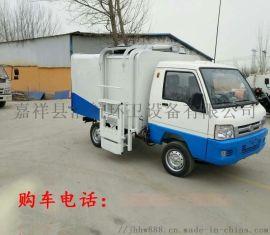 小型电动挂桶垃圾车环卫车电动垃圾清运车自卸式垃圾车