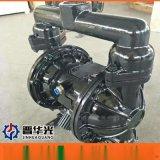 河南信阳市潜水泵自吸泵杂质泵屏蔽泵不锈钢气动隔膜泵厂家直销