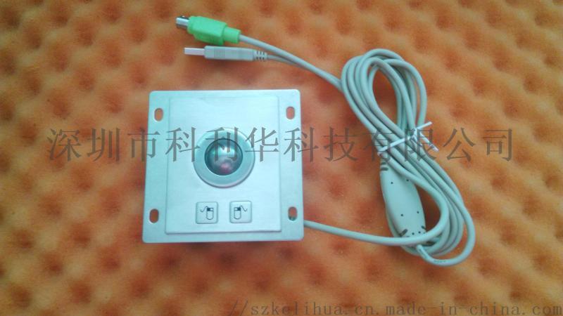 有線金屬軌跡球滑鼠K-1001B