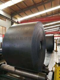高塔化肥钢丝绳橡胶输送带强力耐磨
