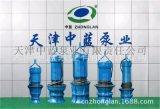 變頻潛水泵 大口徑軸流泵 潛水軸流泵廠家
